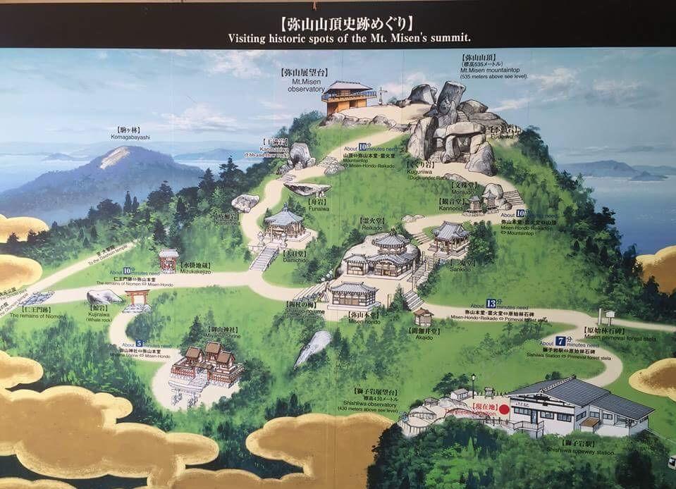 弥山への道のり