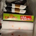 広島のおすすめお土産ランキング