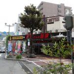 昴珈琲店(海軍さんの珈琲)