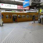 広島駅から宮島ー厳島神社へ