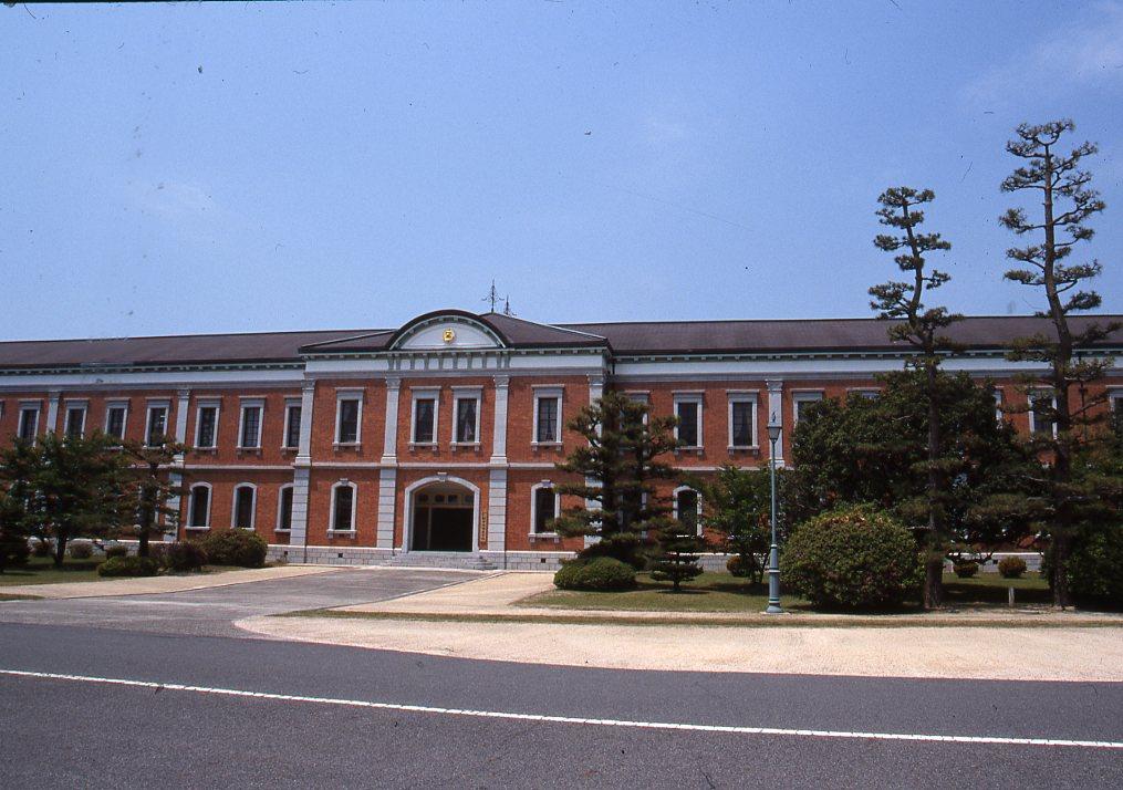 旧海軍兵学校生徒館