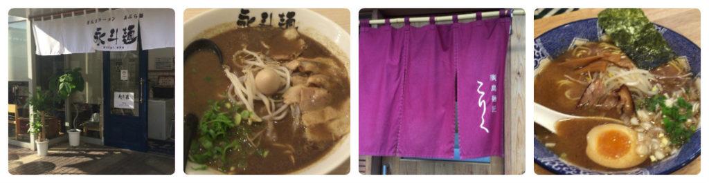 永斗麺、こりくダイジェスト