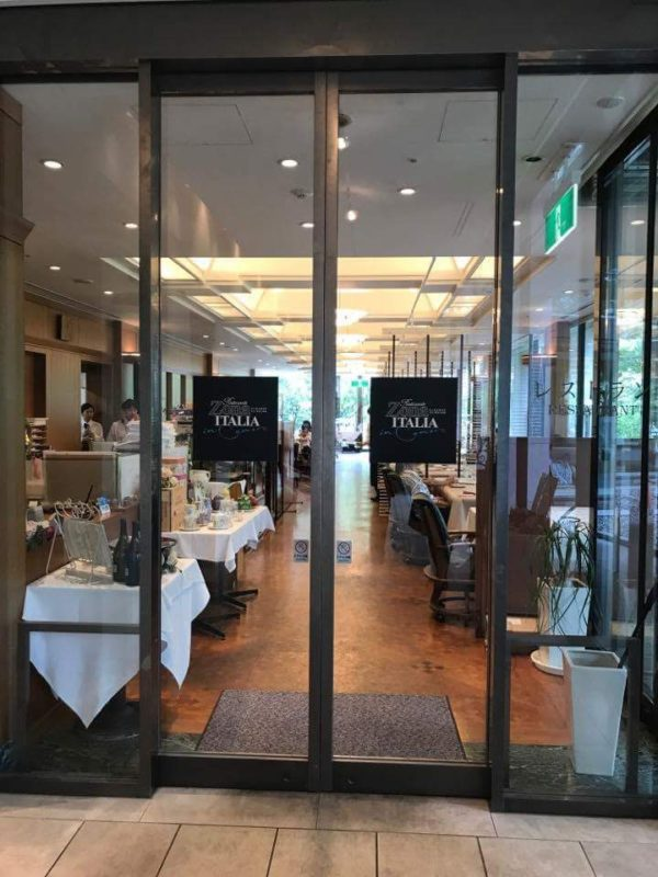 美術館内のイタリアンレストラン