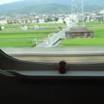 東京駅から広島への新幹線