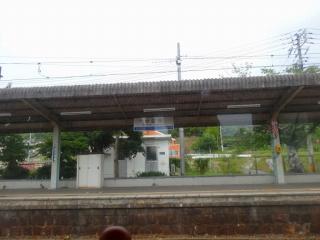 広島駅~宮島口