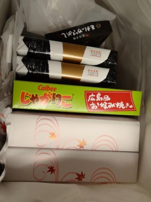 広島のお土産