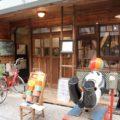 尾道のカフェあくびカフェー