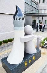 「筆の里」記念碑除幕- 中国新聞