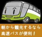 image3004